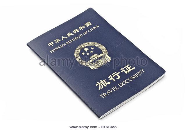 【国籍問題】菅長官 「蓮舫氏ご自身で説明すべき」「一般論として22歳までに国籍選択しない場合は日本国籍を失う事も」と会見★3©2ch.net YouTube動画>5本 ->画像>71枚