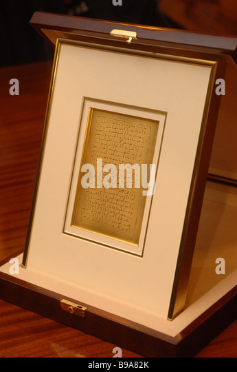 the 22 carat fine gold plate of one of the eighth century osman koran