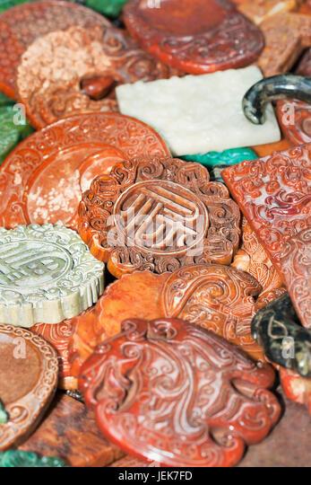 Symbol Lu Stock Photos Symbol Lu Stock Images Alamy