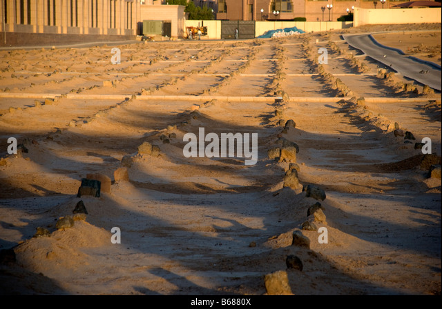 Graves of Jannat ul Baqi Madinah Saudi Arabia - Stock Image