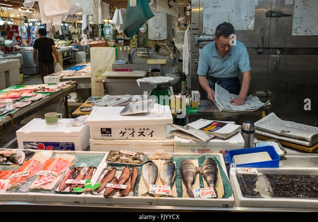 Akita japan stock photos akita japan stock images alamy for Fresh fish market miami