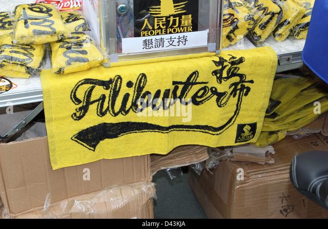 Filibustering in Hong Kong