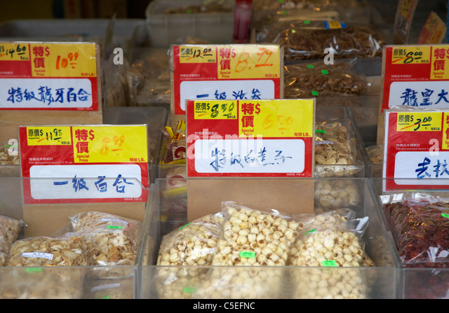 Chinese food ingredients stock photos chinese food for Asian cuisine ingredients