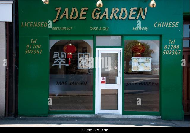 Green Jade Shop Stock Photos Green Jade Shop Stock Images Alamy