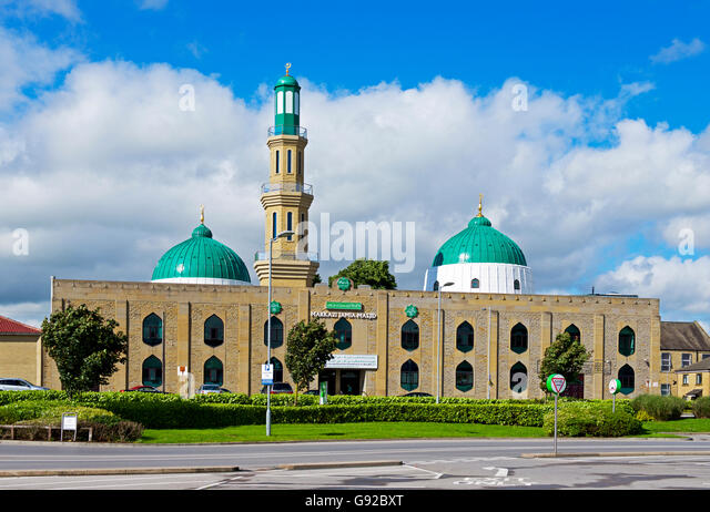 wakefield muslim Islamic prayer times in wakefield and athan (azan) with namaz time of muslim prayer times (salah times) ie fajr, dhuhr, asr, maghrib, isha in wakefield  also get sunrise time مواقيت الصلاة sehar time & iftar time today in wakefield.