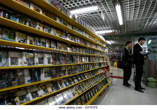 selling pirated cds and dvds Turn your used and new books, cds, dvds & games into cash get instant quotes, fast payments and ship your books for free get your quote now.