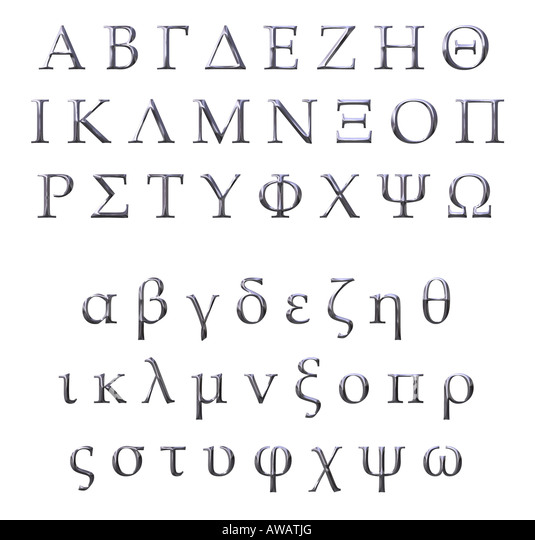 Greek Alphabet Stock s & Greek Alphabet Stock Alamy