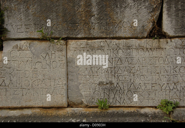 """ancient greek theatre essay example Today ancient greek theatre continues to be renowned for a wide-variety of reasons  (""""ancient greek philosophy essay example ."""
