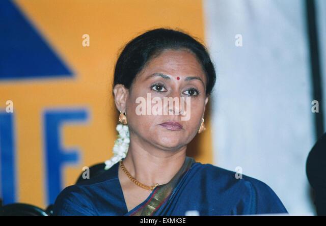 jaya bachchan instagramjaya bachchan young, jaya bachchan height, jaya bachchan wikipedia, jaya bachchan age, jaya bachchan dance, jaya bachchan jaya prada, jaya bachchan instagram, jaya bachchan, jaya bachchan wiki, jaya bachchan and aishwarya, jaya bachchan news, jaya bachchan interview, jaya bachchan and aishwarya rai, jaya bachchan and rekha, jaya bachchan photos, jaya bachchan sister, jaya bachchan happy new year, jaya bachchan family, jaya bachchan net worth, jaya bachchan photo gallery