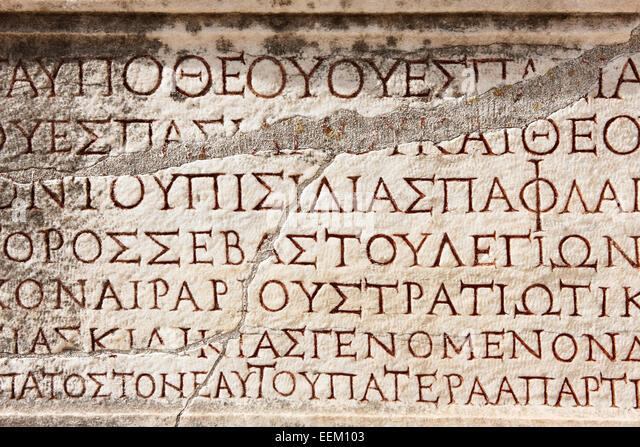 taranto latin dating site Travel guide for grumento nova in the  in the early 12th century on the site of a temple of roman origin of the  style with a latin cross.