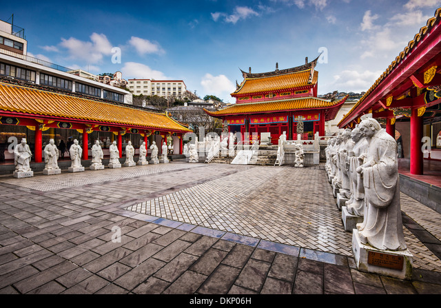 confucian temples in japan 1 out of 8 - confucius temple taichung, china 2 out of 8 - shrines in qufu,  8 -  temple of confucius in beijing, china 5 out of 8 - confucius shrine, japan 6 out .