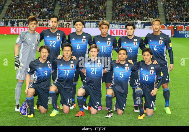 Japan national football team in 2016