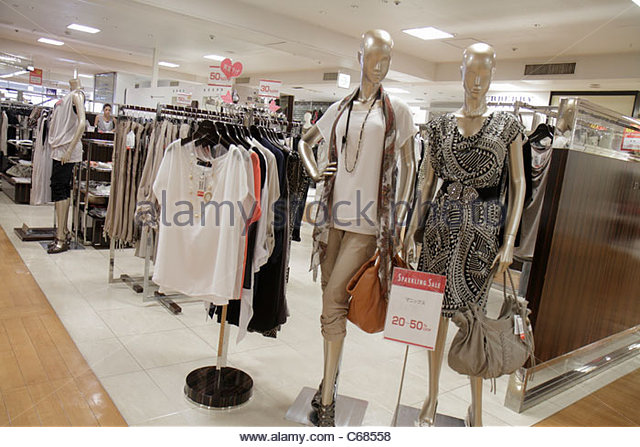 Japanese Womens Clothing Stock Photos & Japanese Womens Clothing ...