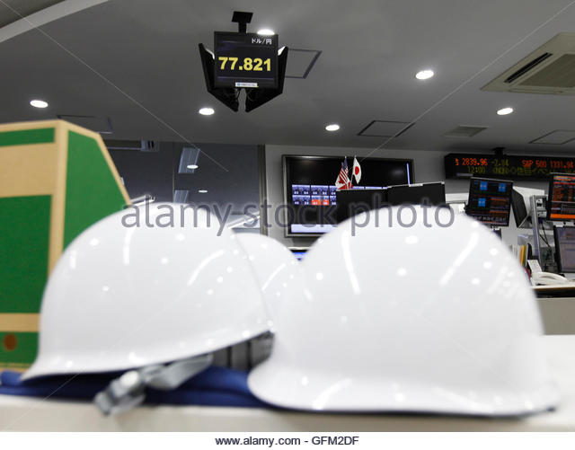 Gorgeous Major Currencies Stock Photos  Major Currencies Stock Images  Alamy With Heavenly A Monitor Displaying The Japanese Yens Exchange Rate Against The Us  Dollar Flashes Above Safety Helmets With Amusing Gardens By The Bay Singapore Also Recycled Plastic Garden Furniture In Addition Garden Spa Kingston Reviews And Cheap Garden Storage Box As Well As Oxford Gardens Pipera Preturi Additionally Garden Wall Decorations From Alamycom With   Heavenly Major Currencies Stock Photos  Major Currencies Stock Images  Alamy With Amusing A Monitor Displaying The Japanese Yens Exchange Rate Against The Us  Dollar Flashes Above Safety Helmets And Gorgeous Gardens By The Bay Singapore Also Recycled Plastic Garden Furniture In Addition Garden Spa Kingston Reviews From Alamycom
