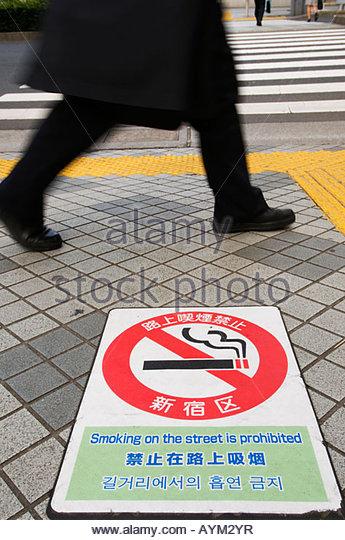 Smoking aint allowed in school