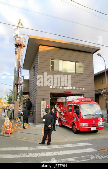 A Volunteer fire Department in Higashimurayama city Tokyo Japan - Stock Image