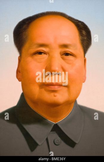 Leninism stock photos leninism stock images alamy for Chairman mao