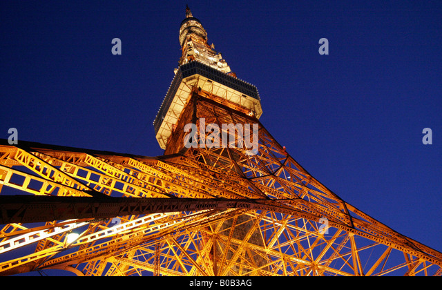 Nippon Television Tower Stock Photos and Images