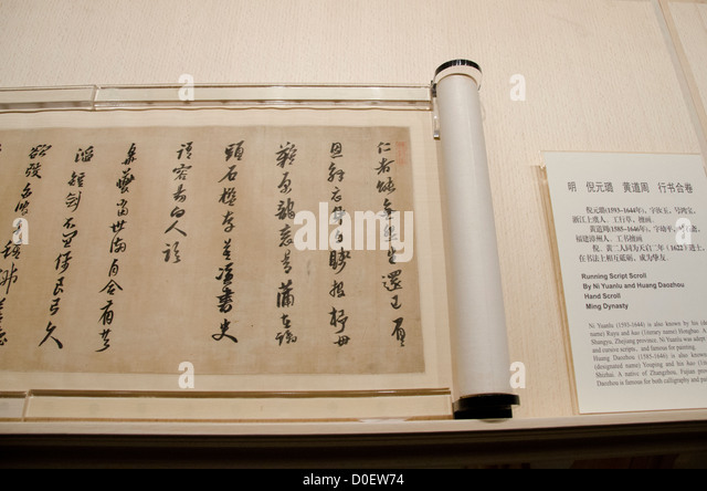 Calligraphy china stock photos calligraphy china stock Calligraphy ancient china