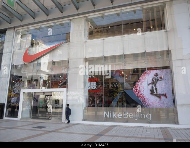 Nike Beijing Stock Photos & Nike Beijing Stock Images - Alamy
