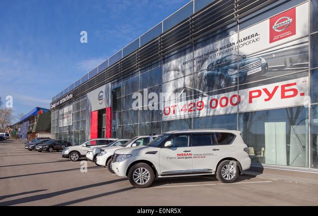 Nissan Motor Company Stock Photos Amp Nissan Motor Company