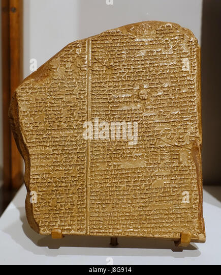 epic of gilgamesh and book xi Witness the epic of gilgamesh, a story of adventure, love and friendship this long poem will help us examine the hallmarks of civilization for a.