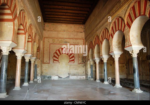 Caliph Abd Al Rahman Iii Stock Photos & Caliph Abd Al Rahman Iii Stock Im...