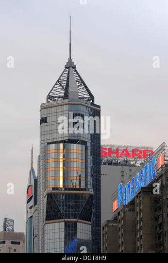 Architecture firm stock photos architecture firm stock for Hong kong architecture firms