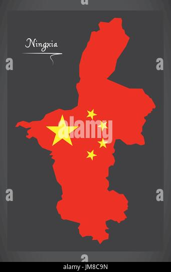 Map China Provinces Stock Photos & Map China Provinces ...
