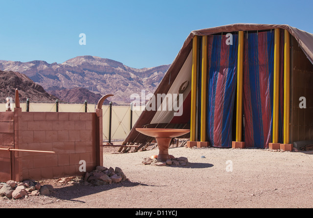 Replica Of The Tent Of Meeting And Brazen Altar And Laver; Timna Park Arabah Israel & Tent Of Meeting Stock Photos u0026 Tent Of Meeting Stock Images - Alamy