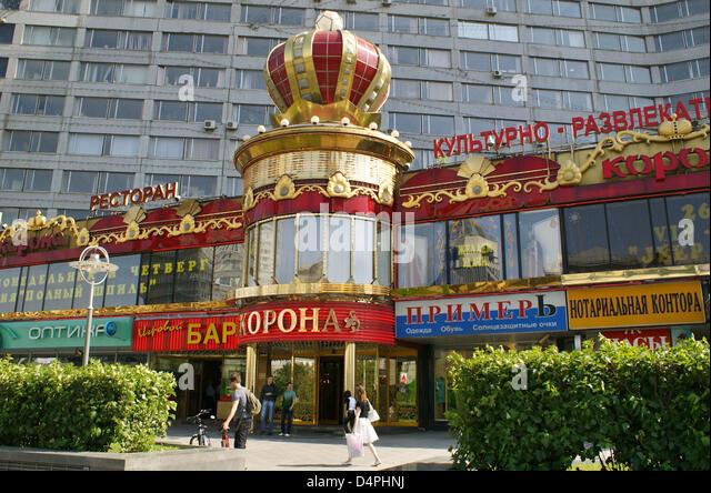 Форум о казино в москве рулетка 50м 1й класс