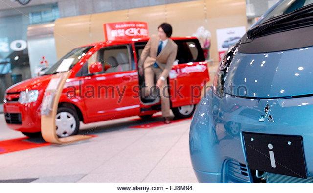 Showroom of mitsubishi car stock photos showroom of for Mitsubishi motors customer service