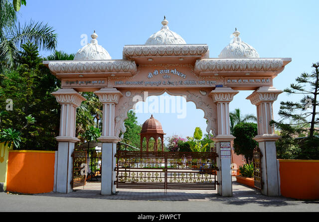 Entrance of Shree Radha Gopal mandir (ISKCON) Aravade, Tasgaon near Sangli, Maharashtra. - Stock Image