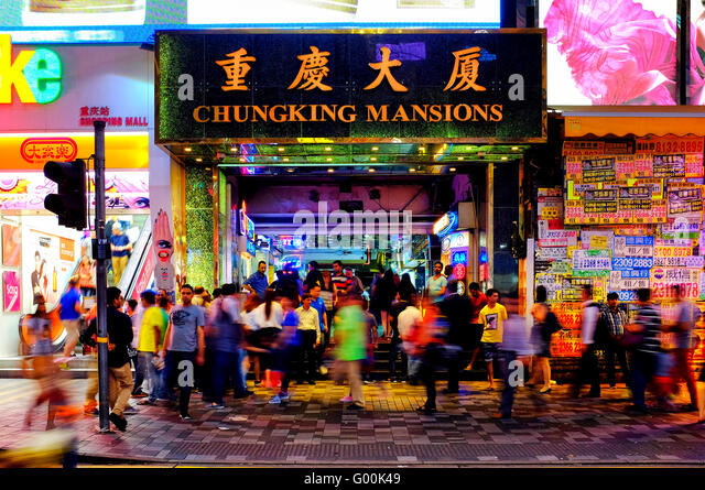 chungking stock photos chungking stock images alamy. Black Bedroom Furniture Sets. Home Design Ideas