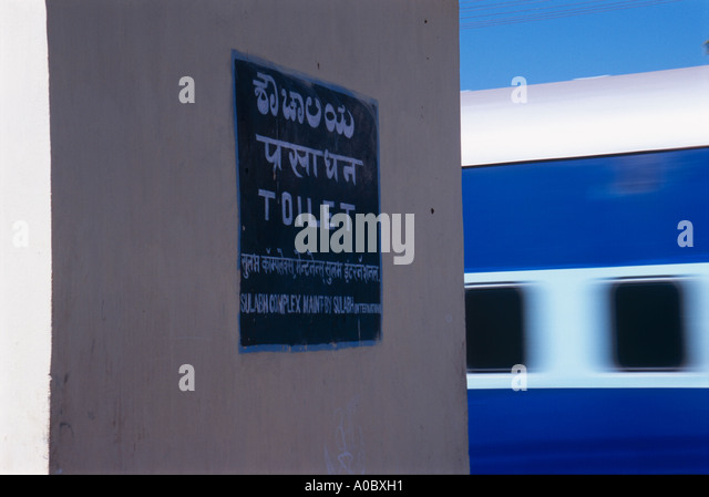 Indian Toilet Sign Stock Photos Amp Indian Toilet Sign Stock