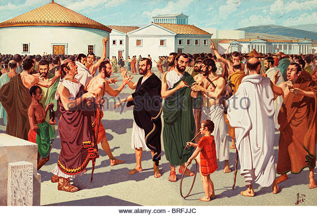 citizenship in athens and rome essay Athens vs rome essay athens dbq essay citizenship in athens and rome : which is the better system citizenship in athens and rome today, we take for granted our citizenship in the united states.