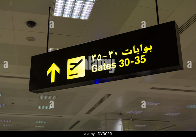 Airplane Doha Qatar Airport Stock Photos & Airplane Doha. Powerful Signs Of Stroke. Speaker Signs. Boyfriend Signs Of Stroke. Football Championship Signs Of Stroke. Warning Sign Signs. Hotel Vacancy Signs. Green Street Signs. Regular Signs