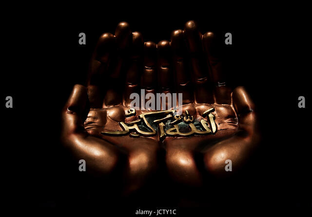 Islamic Praying Hands Stock Photos