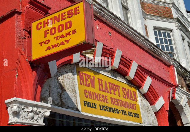 Chinese restaurant in london stock photos