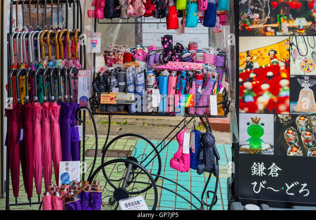 Gift articles stock photos gift articles stock images alamy umbrellas and gift articles shops kamakura japan stock image negle Choice Image