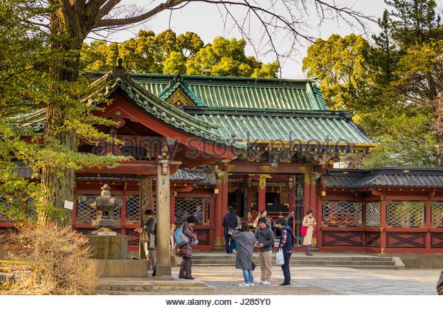 Bunkyo Japan Stock Photos & Bunkyo Japan Stock Images - Alamy