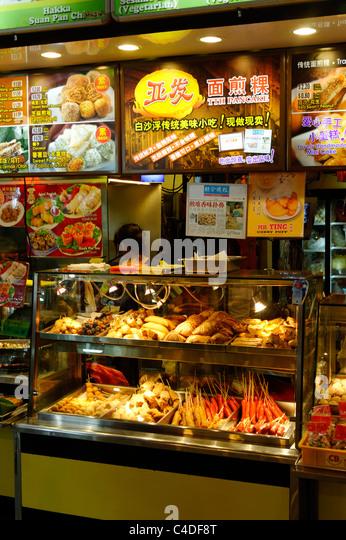 Bugis Junction Food Court Stalls