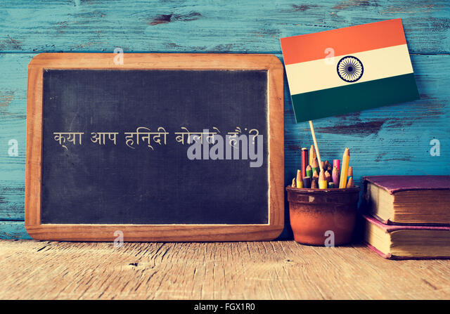 how to say do you speak english in hindi