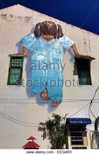 Kung and girl stock photos kung and girl stock images for Mural 1 malaysia negaraku