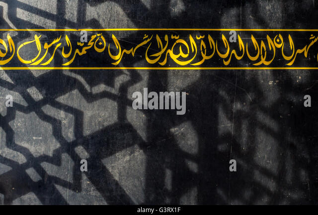 Arabic pattern floor stock photos arabic pattern floor for Floor sentence