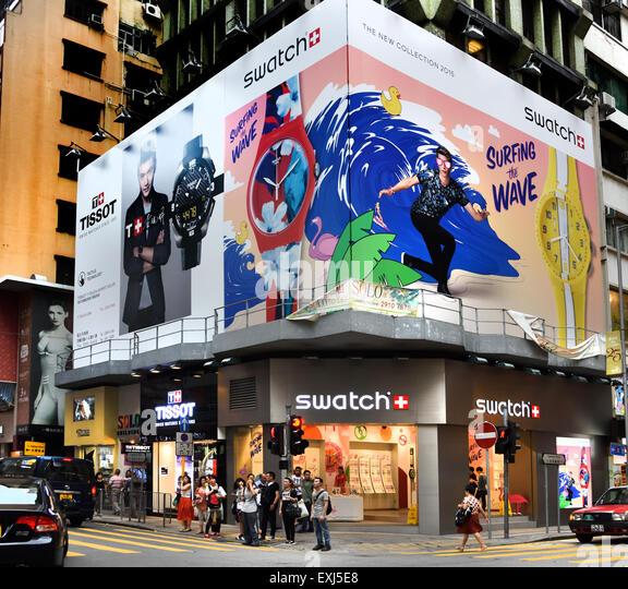 Watch Shop China Stock Photos & Watch Shop China Stock