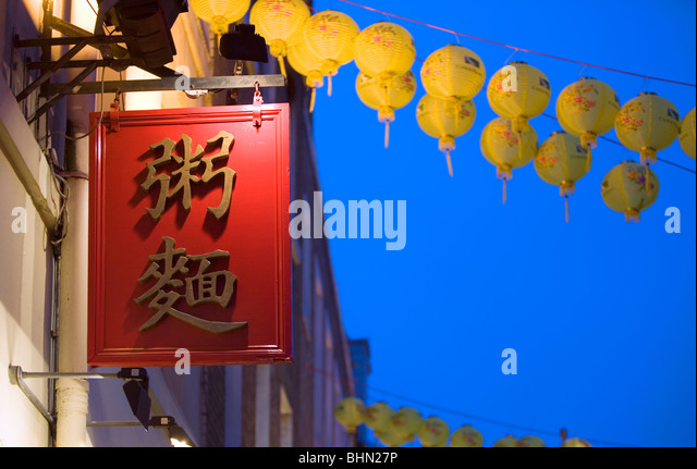 London Chinatown Restaurant Delivery