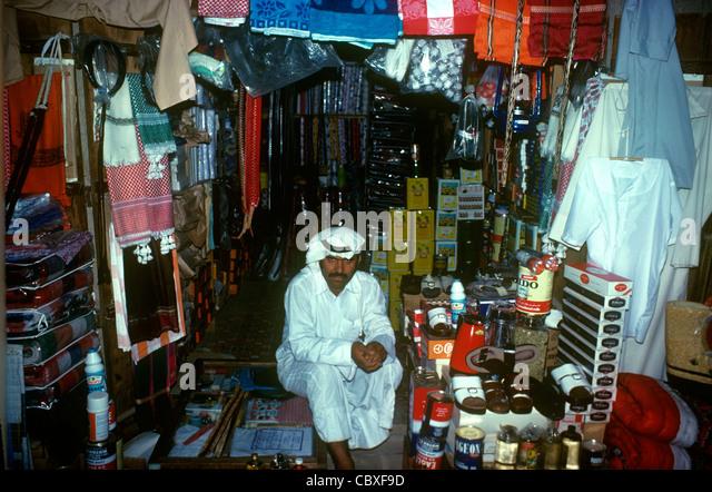 Deira Dubai Clothes Stock Photos Deira Dubai Clothes Stock Images Alamy