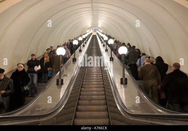 El arte en Rusia. Underground-station-moscow-metro-a7k6ck
