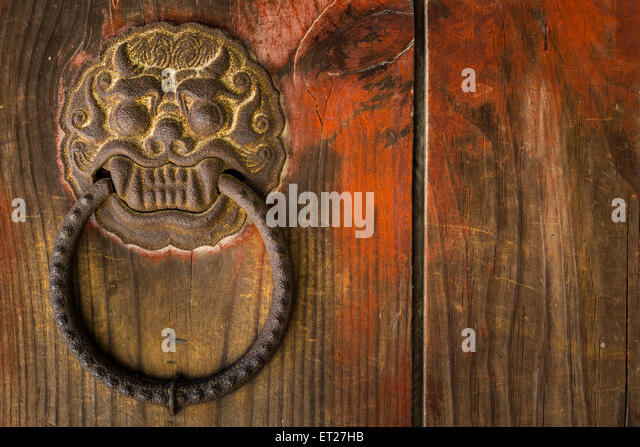 An Ornate Door Knocker At Bulguksa Temple In Gyeongju, South Korea.   Stock  Image